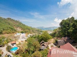 N/A Land for sale in Patong, Phuket Land 221 Sqw For Sale In Siriraj Road