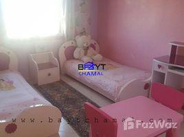 3 غرف النوم شقة للإيجار في NA (Charf), Tanger - Tétouan Appartement traversant à Iberia en face consulat espagnol
