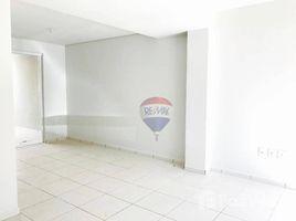 圣保罗州一级 Botucatu Botucatu, São Paulo, Address available on request 4 卧室 联排别墅 售