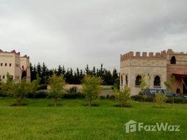 7 Bedrooms Villa for sale in Amizmiz, Marrakech Tensift Al Haouz villa titré moderne 3300mètres Marrakech route amzmize