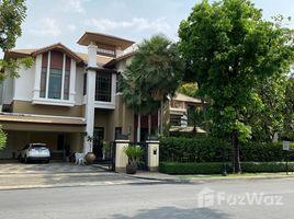 5 Bedrooms Property for sale in Phra Khanong Nuea, Bangkok Baan Sansiri Sukhumvit 67