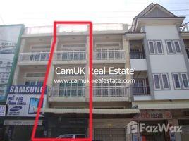 Дом, 6 спальни на продажу в Svay Dankum, Сиемреап Other-KH-20244