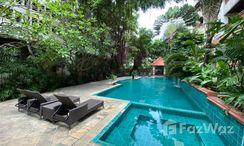 Photos 1 of the Communal Pool at Kallista Mansion