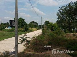 N/A Land for sale in Cha-Am, Phetchaburi Land For Sale Phu-Wai Cha Am