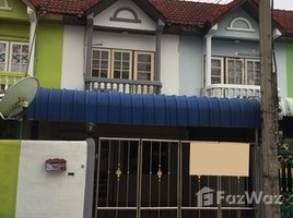2 Bedrooms House for sale in Ban Mai, Nonthaburi Townhouse Soi Pracha Uthit 17 Near The Airport For Sale