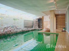 2 Bedrooms House for sale in San Sai Noi, Chiang Mai Chiang Mai Garden Land