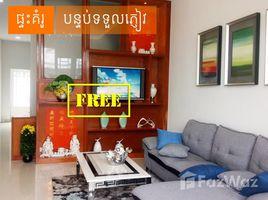 2 Bedrooms Townhouse for sale in Kouk Roka, Phnom Penh Other-KH-62209