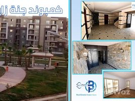 Giza 6 October Compounds Sakan Masr EMPC Compound 3 卧室 住宅 售