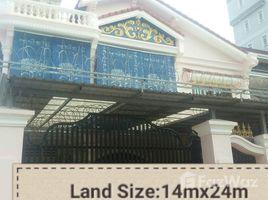 Studio Villa for sale in Tuol Tumpung Ti Muoy, Phnom Penh Other-KH-75172