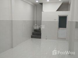 胡志明市 Ward 7 Cho thuê nhà mặt tiền 48 Nhiêu Tứ (Hoa Sứ nối dài) phú nhuận 开间 屋 租