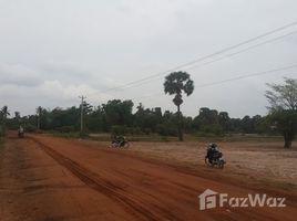 Kampong Speu Damnak Reang Other-KH-71778 N/A 土地 售