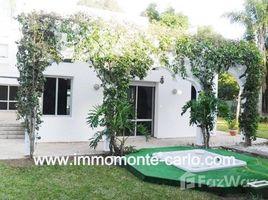 Rabat Sale Zemmour Zaer Na Agdal Riyad Villa haut standing à louer au quartier Souissi RABAT 4 卧室 别墅 租