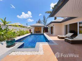 2 Bedrooms Villa for rent in Lipa Noi, Koh Samui Five Islands Beach Villa
