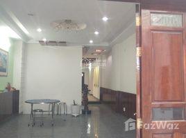 胡志明市 Thanh My Loi Bán nhà mặt tiền 4,5x23m 3,5 tấm Phạm Công Trứ Q2 giá 8,8 tỷ thương lượng +66 (0) 2 508 8780 开间 屋 售