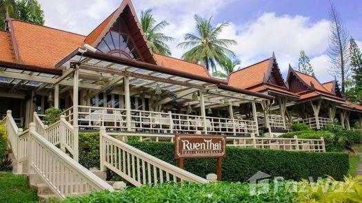 Photos 1 of the On Site Restaurant at Dusit thani Pool Villa