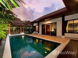 2 Bedrooms House for rent in Rawai, Phuket Mimosa Villa