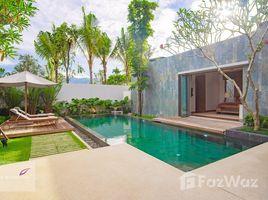2 Bedrooms Villa for sale in Si Sunthon, Phuket Anchan Hills