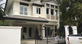 Available Units at 88 Land and Houses Hillside Phuket