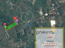 Kampong Speu Tang Sya Other-KH-87014 N/A 土地 售