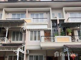 4 Bedrooms Villa for sale in Phnom Penh Thmei, Phnom Penh Borey Peng Huoth : The Star Light
