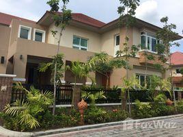 6 Bedrooms House for sale in Bang Talat, Nonthaburi Nichada Thani