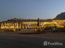 Suez IL Monte Galala 4 卧室 别墅 售