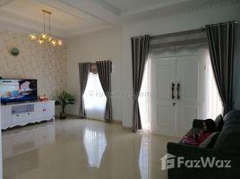 7 Bedrooms House for sale in Cidadap, West Jawa Bandung, Jawa Barat