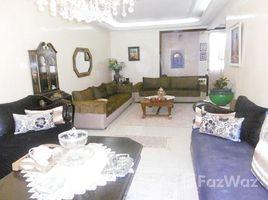 Grand Casablanca Na Anfa Bel appartement de 170 m² Bourgogne 3 卧室 住宅 售