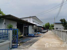 N/A Land for sale in Lat Lum Kaeo, Pathum Thani 1 Rai Land with Building in Lat Lum Kaeo