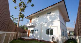 Available Units at Khum Phaya Garden Home