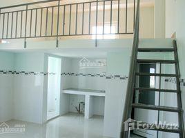 8 Bedrooms House for sale in Tan Phu Trung, Ho Chi Minh City Không có thời gian quản lý, bán dãy trọ 8 phòng mặt tiền Giồng Cát, Củ Chi 162m2 sổ hồng 1 tỷ 3