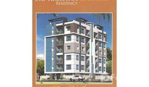 3 Bedrooms Apartment for sale in Vijayawada, Andhra Pradesh Puchalapalli Sundarayya St