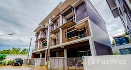 Available Units at Plus Townhome Phuket