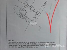 2 Bedrooms House for sale in Ward 12, Ho Chi Minh City Bán nhà Quận 10, hẻm đường Hoà Hưng, gần CLB Lan Anh, 52m2, lửng lầu, SHR, 7tỷ ( có lộc)