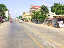 N/A Land for sale in Nirouth, Phnom Penh Other-KH-70076