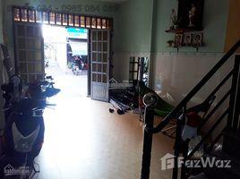 3 Bedrooms House for rent in Tan Son Nhi, Ho Chi Minh City Cho thuê nhà hẻm ô tô kinh doanh, 4x11m, 1T 2L 3PN, 12tr ở ngay