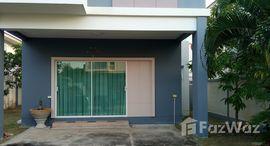 Available Units at Supalai Bella Rama 2-Phanthai Norasing