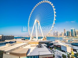 1 Bedroom Apartment for sale in Bluewaters Residences, Dubai Apartment Building 1