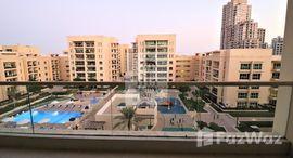 Available Units at Al Thayyal