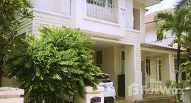 Available Units at Baan Suan Lalana