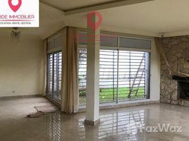 3 غرف النوم فيلا للإيجار في , Rabat-Salé-Zemmour-Zaer Superbe Villa à louer à Harhoura