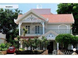 Madhya Pradesh Bhopal Shree Golden City 5 卧室 屋 售