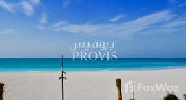 Available Units at Mamsha Al Saadiyat
