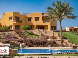 Suez Mountain view Mountain view Sokhna 6 卧室 别墅 售