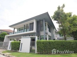 3 Bedrooms Property for sale in Hua Mak, Bangkok Setthasiri Krungthep Kreetha