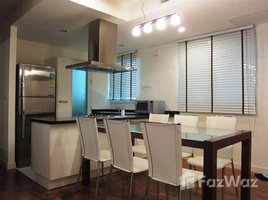 2 Bedrooms Condo for rent in Khlong Toei Nuea, Bangkok Baan Siri 31