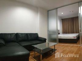 曼谷 Anusawari Lumpini Place Ramintra-Laksi 1 卧室 公寓 租