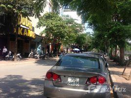 河內市 Nghia Do Bán nhà đất mặt phố Quan Hoa, Nguyễn Khánh Toàn, Cầu Giấy 85m2 ngõ trước sau 16 tỷ 开间 屋 售