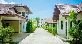 Available Units at Pasak Villa