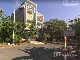 N/A Land for sale in Hiep Binh Chanh, Ho Chi Minh City Tôi chính chủ cần bán lô đất bên Hiệp Bình Chánh, Thủ Đức Sổ riêng